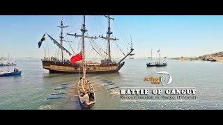 Гангутское сражение / The battle of Gangut