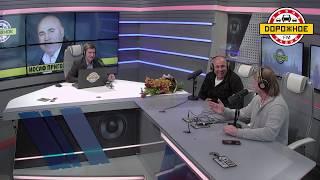 Иосиф Пригожин на «Дорожном радио»