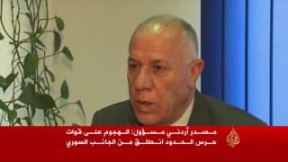 قتلى بهجوم على حرس الحدود الأردني