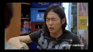 ♡ Kim Jae Wook   Coffee Prince   Prince Sun Ki ♡