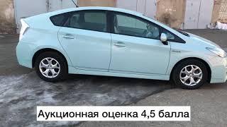 Toyota Prius 2010 - обзор моего авто