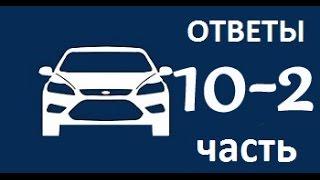 видео Гудит сцепление форд фокус 2