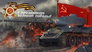 Парад Победы в честь 9 мая!