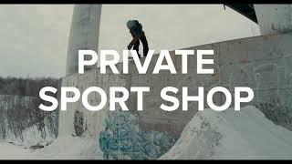 Private Sport Shop est le nouveau Grand Partenaire de MBS