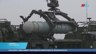 Зенитчики ЮВО провели учения с приминением ракетных систем С-400