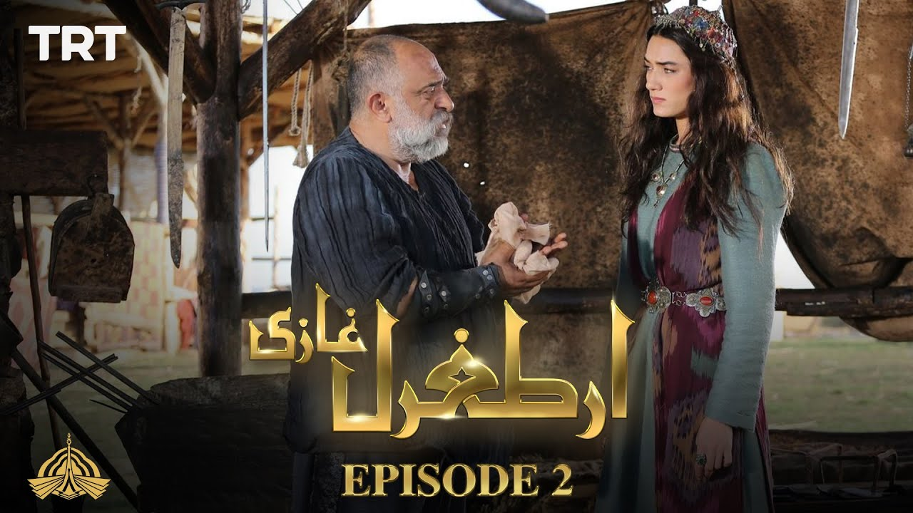 Download Ertugrul Ghazi Urdu | Episode 2 | Season 1