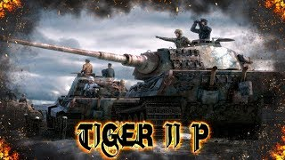 War Thunder : Tiger II P - Дайте Пулемёт !