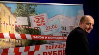 Сергей Бурунов избил Александра Петрова