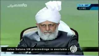 Iman Mujh Ko Dede Irfan Mujh Ko Dede - Jalsa Salana UK International 2012 - Lajna Session - Nazam