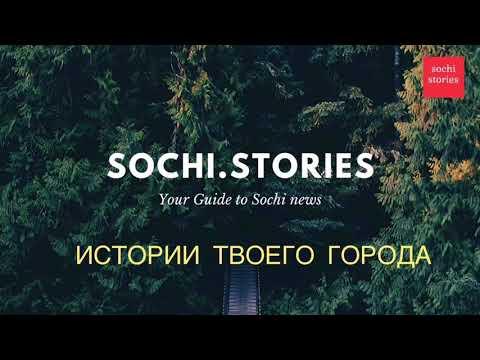 В Сочи следователь 23-летняя Мария Клочкова покончила жизнь самоубийством.