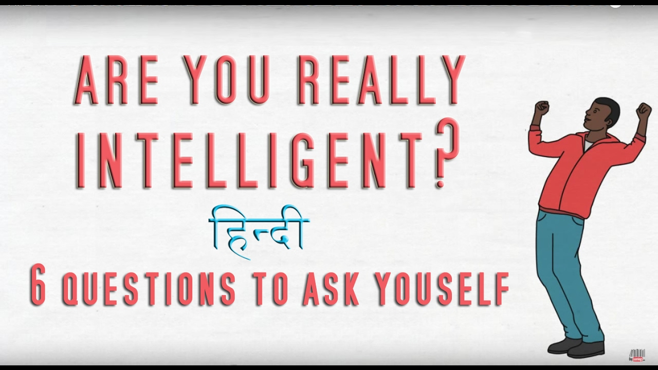 intelligent questions to ask someone