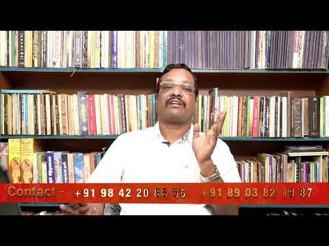 Meenam Rasi Palangal - 2019   Alayam Swaminathan  