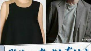 女優の新垣結衣が、10月スタートのドラマ『獣になれない私たち』(日本...