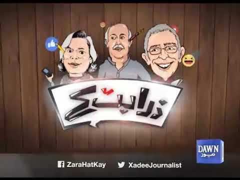 Zara Hut Kay - Tuesday 10th November 2020