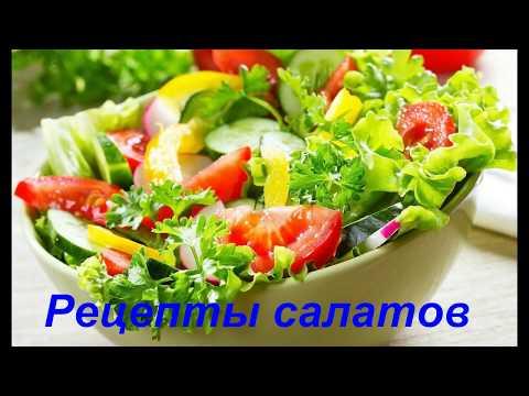 Салат из солёных груздей с помидорами и луком.