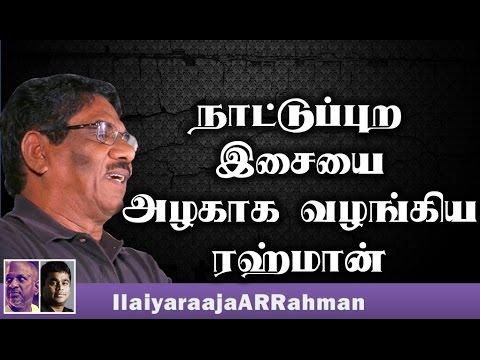 Rahman Presented Folk Music Beautifully | Director Bharathiraja