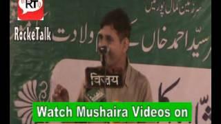 Beta Mera Pardes gaya hai Mayyat ko uthane mai zara lagegi Poetry by Khursheed Haider