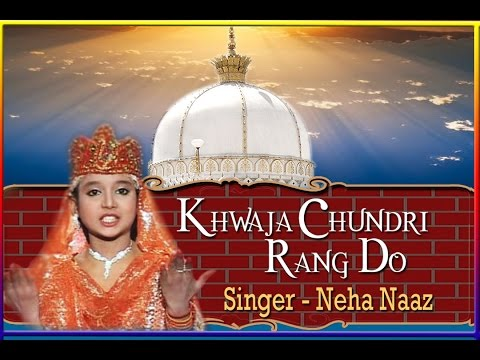 Neha Naaz New Song | Khwaja Chundri Rang Do | Khwaja Ajmeri Sarkar | New Khwaja Video Song