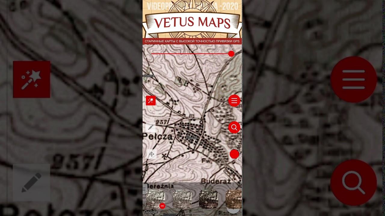 vetus maps apk