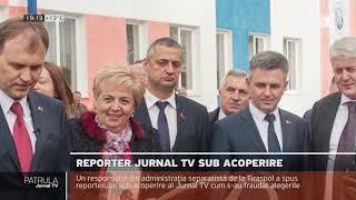 Patrula Jurnal TV, Ediția Din 25.10.2020