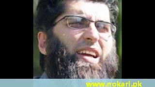 Kamli-Walay-Muhammad(S.A.W)-Nokari.pk)