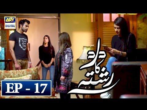 Dard Ka Rishta Episode 17 - 16th April 2018 - ARY Digital Drama