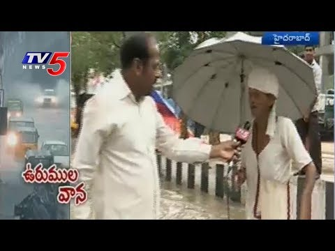 Rains In Hyderabad : People Facing Problems With Traffic | TV5 News