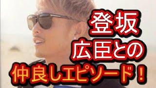 【検証】大人気!三代目J Soul Brothers今市隆二と登坂広臣二は本当に仲...