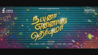 Natpuna Ennanu Theriyuma First look video