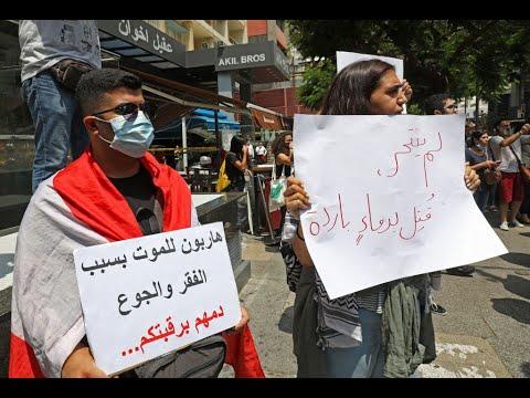 ناشطون ومحتجون في ساحة التل بطرابلس ينفذون وقفة تضامنية مع الناشط والمحامي واصف حركة  - نشر قبل 21 دقيقة