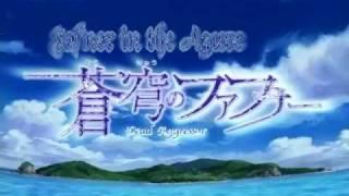 Shangri-la Fafner in The Azure Dead Aggressor Opening