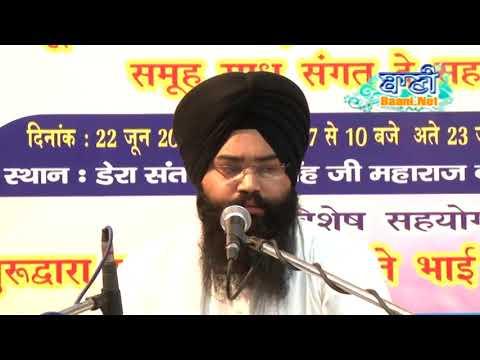 Bhai-Saranjeet-Singh-Ji-Saran-Faridabad-Wale-At-Faridabad-On-23-June-2018