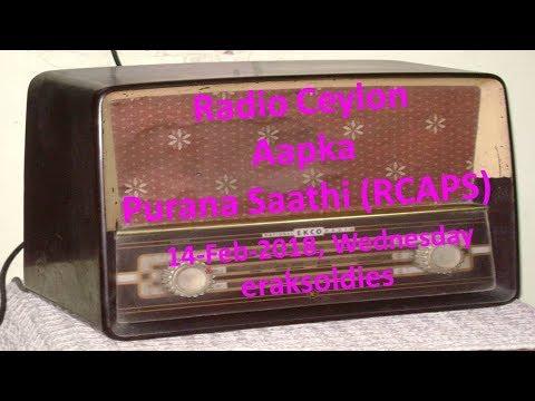 Radio Ceylon 14-02-2018~Wednesday Morning~02 Purani Filmon Ka Sangeet - Valentine Special for Music