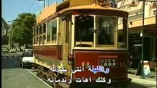 Arabic Karaoke RAJI3 L3YOUNIK RAGHEB ALAMEH