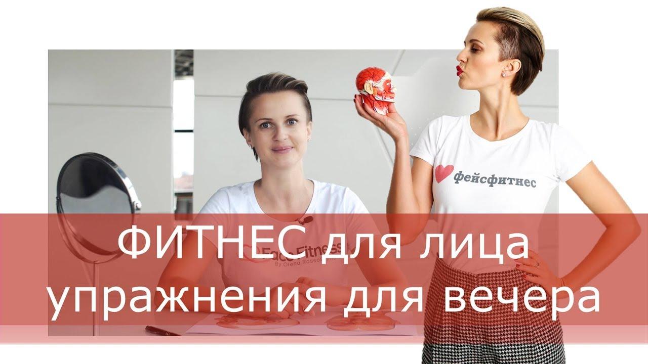 Женские солнцезащитные очки 2019 2019. Тренды и фото рекомендации