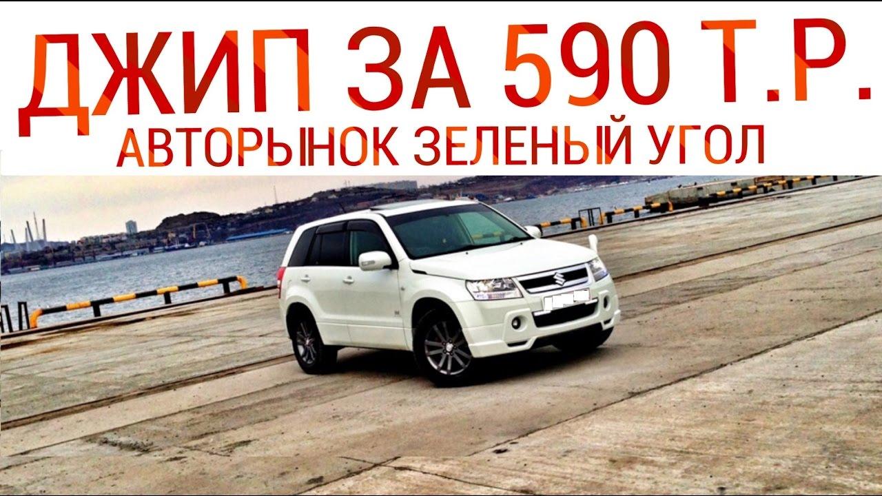 Suzuki Grand Vitara. Простой отзыв - YouTube