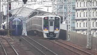2019 4 22 南海電鉄 8300系 8307F + 8707F 急行 なんば 今宮戎通過 南海電車 南海車両一覧