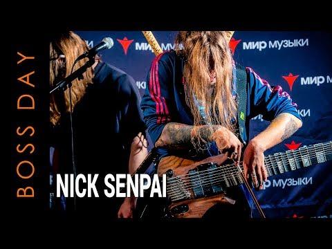 Nick Senpai (Никита Марченко) Boss Day 2019