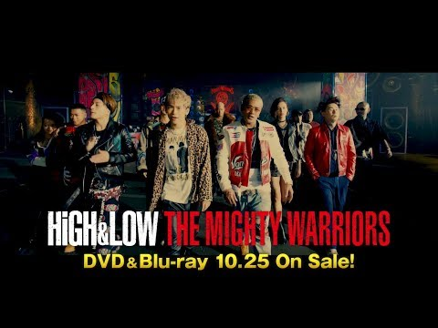 HiGH&LOW THE MIGHTY WARRIORS  / DVD & Blu-ray (Spin-off Teaser)