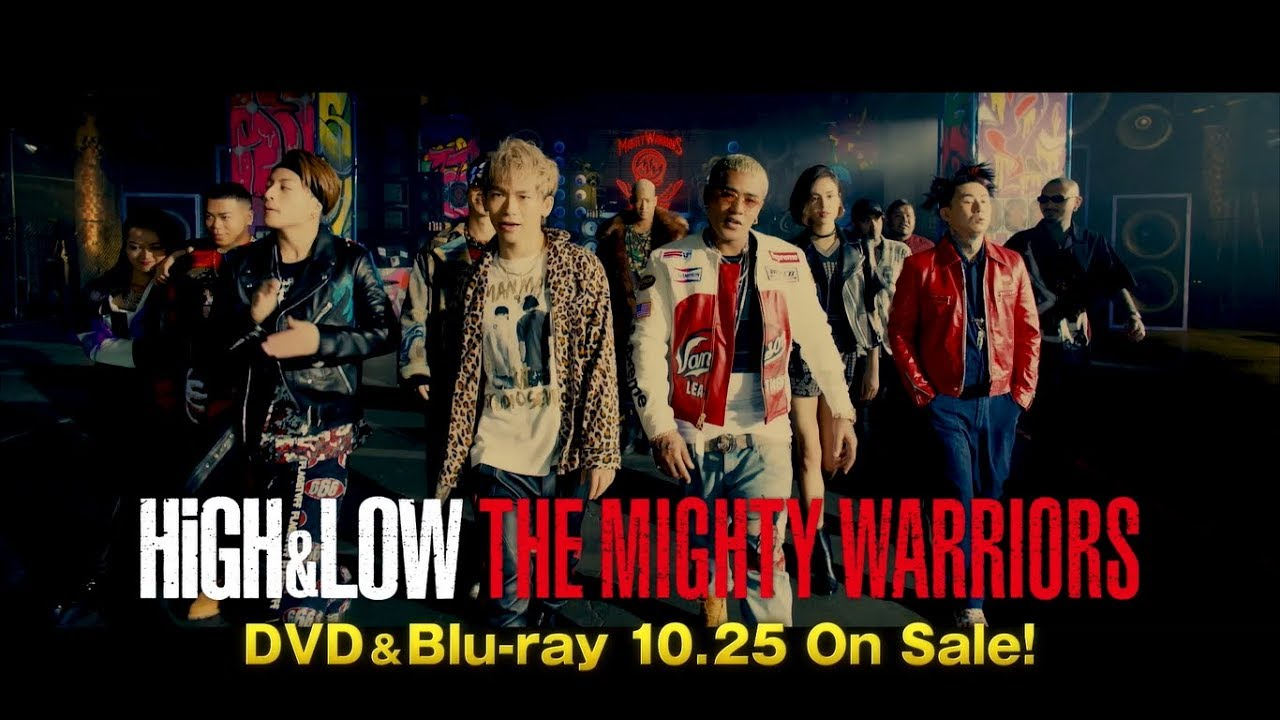 HiGH&LOW THE MIGHTY WARRIORS / DVD & Blu-ray (Spin-off ...