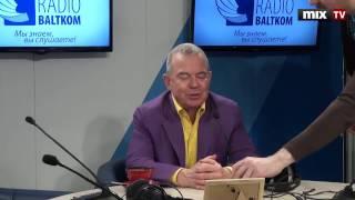 """Мэр Вентспилса Айвар Лембергс в программе """"Встретились, поговорили"""" #MIXTV"""