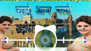 Chala Bhag Chala gori cycle Se Dilli Chhotu Ji Bhojpuri Songs