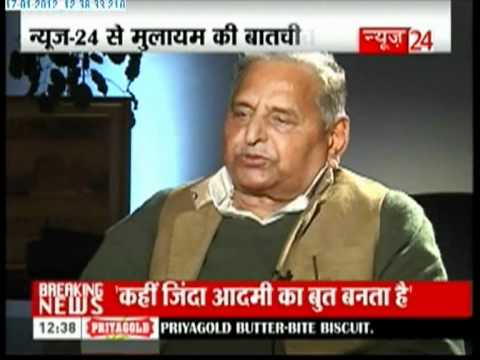 Mulayam Singh Yadav's interview on ' NEWS 24'  ( Part-2 )