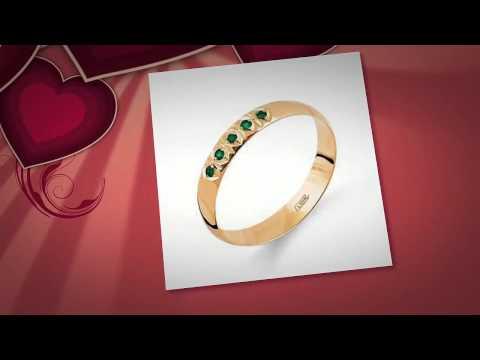 купить обручальные кольца нижний новгород