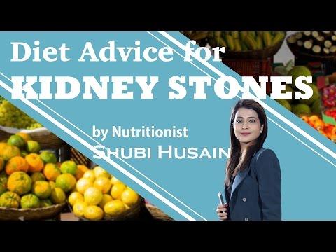 Diet Advice for Kidney Stones by Celebrity Nutritionist Shubi Husain