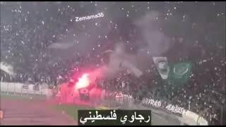 شاهد هتافات الجماهير  التونسية والجزائرية لفلسطين وضد الحكام الخونة