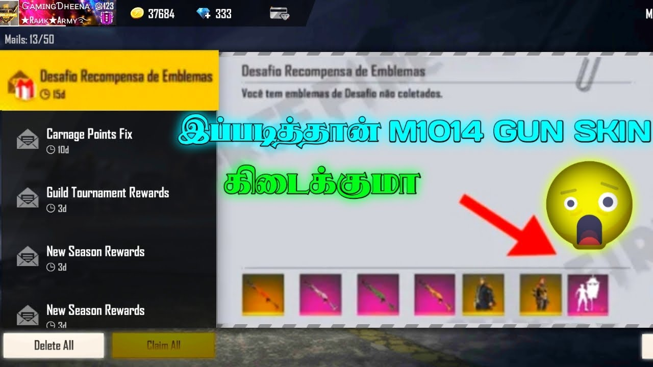 HOW TO GET M1014 GUN SKIN TOP 100 PLAYERS  இப்படித்தான் கிடைக்கும்