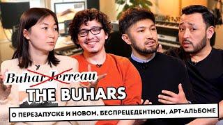 The BUHARS: Современная музыка на древних, казахских инструментах | Честно Говоря