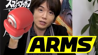 How Smash Bros Players See ARMS