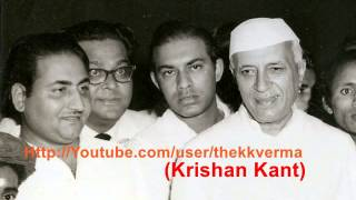 Karti Hai Fariyaad Yeh Dharti (Full Song) - Mohammed Rafi sahab - First Time on Youtube